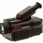 Тепловизор AGEMA Thermovision 550
