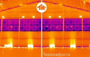 Тепловизионный контроль окон