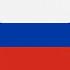 Российские нормы тепловизионного обследования